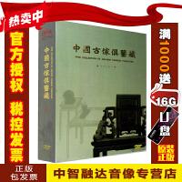 正版包票 中国大系 中国古家具鉴藏 3DVD 视频音像光盘影碟片