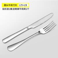 牛排刀叉勺盘子套装家用网红吃的三件套全套儿童餐具西餐刀叉