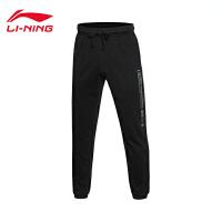 李宁卫裤男士篮球系列休闲裤子男装针织运动裤AKLL423