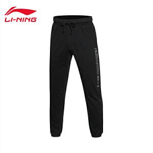 李宁卫裤男士篮球系列秋季长裤反光收口运动裤AKLL423