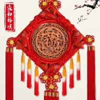 中国结挂件客厅大号桃木福字挂饰小号家居壁饰玄关装饰中国节礼品
