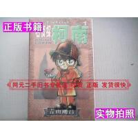 【二手9成新】名侦探柯南1-84册合售【长春漫画版】[日]青山刚昌长春出版社
