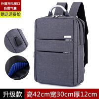 新品商务男士双肩包多功能书包大容量时尚休闲电脑充电旅行背包女 雅致灰 USB防震