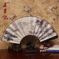 扇子中国风古风男式折扇丝绸绢扇夏季礼品工艺扇
