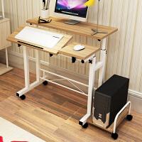 亿家达 简易笔记本电脑桌办公台式家用简约移动升降学习写字书桌子