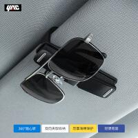 日本YAC 车载眼镜架汽车用太阳镜夹子卡片夹多功能车用票据名片夹