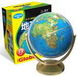 地球仪-18cm新课标中学生学习专用地球仪(地形版)一球两用