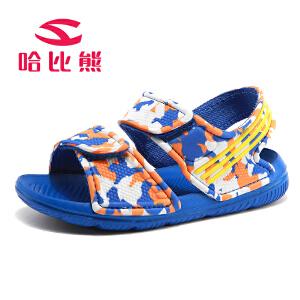 【每满100减50】哈比熊童鞋夏季男童凉鞋新款中大童儿童凉鞋韩版露趾男女童沙滩鞋
