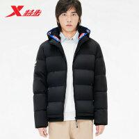 【1件6折 2件5折】特步羽绒服男中长款男士保暖外套加厚防风户外长外套881429199153