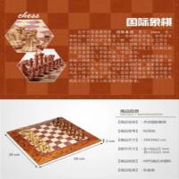 友邦大号国际象棋 2806 仿桃木色棋盘磁性棋子