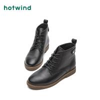 热风女士系带时尚靴H81W8412