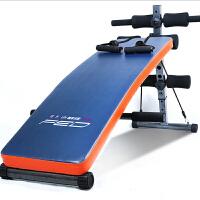 飞尔顿家用多功能健身器材 仰卧板 体育用品