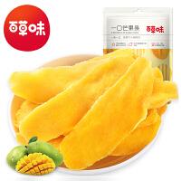 【百草味-一口芒果条120gx3】果脯蜜饯芒果条水果干 网红小零食小吃