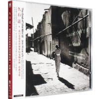原装正版久石让&新日本爱乐世界梦幻交响乐团:祈祷之歌2CD
