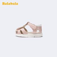 【3件5折价:100】巴拉巴拉官方儿童凉鞋女宝宝软底甜美百搭天鹅夏季鞋子