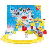 哆啦a梦儿童轨道车 男孩电动玩具轨道赛车套装 小火车玩具轨道车