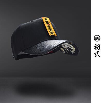初弎送福中国风潮牌黄符咒刺绣男女情侣鸭舌棒球帽子46078