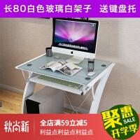 迷你电脑桌简约钢化玻璃写字台小课桌台式机笔记本