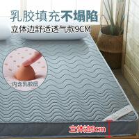 乳胶床垫1.5米加厚海绵软垫学生单人1.2m宿舍榻榻米双人家用垫子