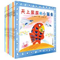 小猫鱼系列(全13册)