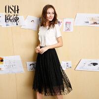 欧莎夏装女2017夏装新款女装黑色波点雪纺半身裙