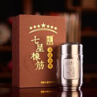 【单盒拍】2017年 云南普洱茶 陈升号七星橡筋 老班章古树茶 品鉴装 28克/盒