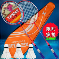 羽毛球拍双拍耐打成人亲子家庭儿童学生2支单拍初学耐用羽毛球拍-加强耐打型增高端球拍+三球