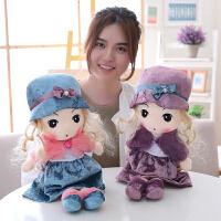 可爱披风人形小女孩布娃娃毛绒玩具公主抱洋娃娃儿童生日礼物女生
