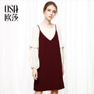 欧莎2017秋装新款 上衣+吊带裙真两件套 时尚套装S117C15001