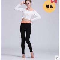 瑜珈服三件套 女士紧身跑步服健身 跳操服长袖套装