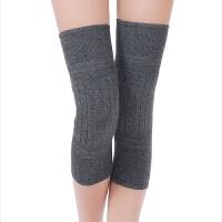 羊绒护膝保暖老寒腿关节冷男女羊毛冬季自发热老年人加厚加长膝盖 灰色 均码