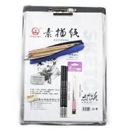 初学素描工具马可7件套装12支素描铅笔+炭笔+橡皮+速写板+素描纸素描 铅笔套装。