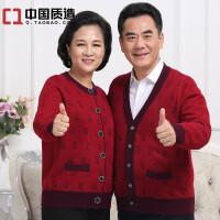 秋冬新款纯山羊绒衫中老年针织毛衣开衫加厚加肥保暖针织衫外套