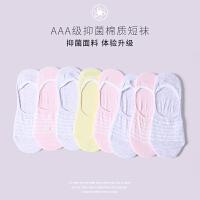 [到手价:20.9元]一包3双 真维斯女装 春秋装 休闲糖果色条纹隐形袜