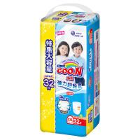 GOO.N大王短裤式纸尿裤 维E系列 XXL32片(15kg及以上)婴儿男女通用尿不湿