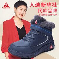 足力健老人鞋冬季保暖男新款爸爸运动鞋中老年高帮皮鞋加厚羊毛鞋