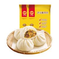 正大食品CP �潘�老��酸菜包510g*2袋 (12��)早餐包子