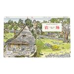 农场(精装科普)客观再现昔日田园生活,带你认识农场,体验过去的田园生活!