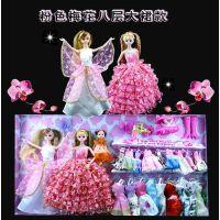 芭芘娃娃套装大礼盒 换装过家家屋巴比公主女孩圣诞节玩具