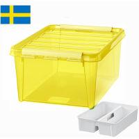 【当当海外购】瑞典进口SmartStore收纳系列母婴用品儿童玩具内衣首饰盒整理箱食品收纳箱-25L黄色 (附赠1个白色分类格)