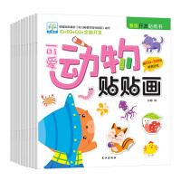 小果树潜能开发贴纸书 全10册 思维训练 趣味IQ 语言表达 EQ 左右脑开发 神奇自然贴 可爱动物 益智游戏1-3-