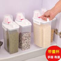 厨房储米箱塑料2KG密封日式米桶面粉五谷杂粮储物罐密封罐食品储存粮食收纳盒量杯 白色 2k 图片色