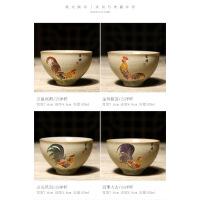 鸡缸杯金鸡杯品茗杯陶瓷日式茶杯功夫茶具泡子品杯主人茶