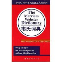 【旧书二手书9成新】韦氏词典 梅里亚姆-韦伯斯特公司 9787506228763 世界图书出版公司
