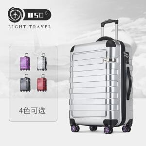 【支持礼品卡】智能称重USO852 20寸登机箱 男女静音可拆卸万向轮旅行李包 拉杆箱大容量海关锁