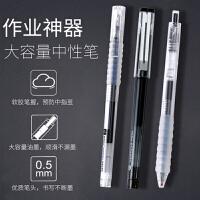 橘林 黑珍珠505中性笔 超舒适水笔 J505 0.5mm 4色选