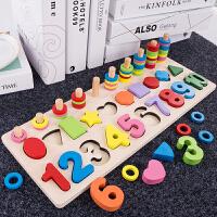 幼儿童玩具宝宝智力启蒙1-2周岁3数字认知男女孩开发早教益智积木