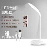 迷你卧室床头大学生书桌宿舍LED台灯学习USB可充电夹子 触摸开关