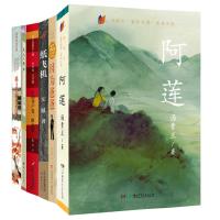 预售 2017中国好书少儿童书系列套装全7册 因为爸爸+纸飞机+花儿与歌+声陈土豆的红灯笼+阿莲+南飞的苜蓿+伟大也要
