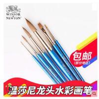 包邮!温莎牛顿水彩画笔/圆头平头水彩水粉油画丙烯画笔4支套装/6支装